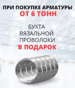 В Щелково вырос спрос на бетон и продукцию металлопроката