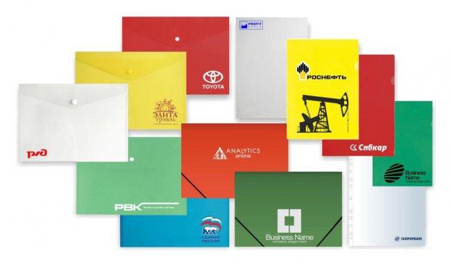 Производство и печать папок с логотипом из картона
