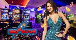 Казино Вулкан - азартная игра безо всяких ограничений
