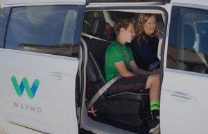 Жители Феникса смогут поучаствовать в тестировании беспилотных такси