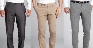 Выбор женских брюк в магазине Artaban