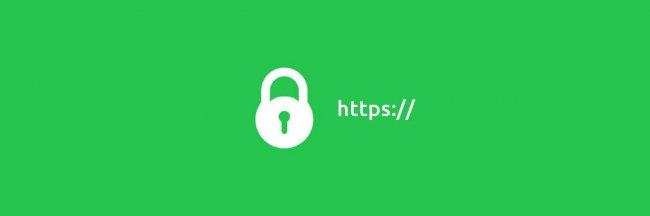 SSL-сертификаты с доменной проверкой