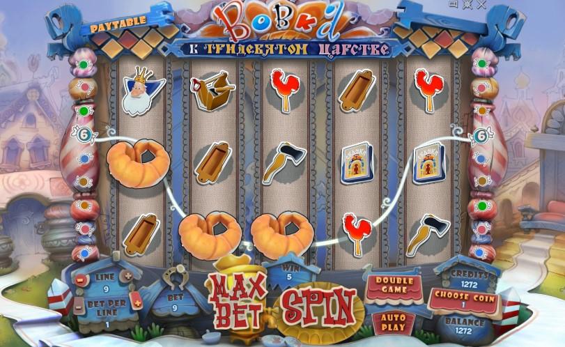 стратегия игры в рулетку в казино