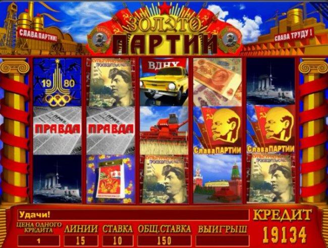 Игровые автоматы онлайн в Вулкан создают настроение 2