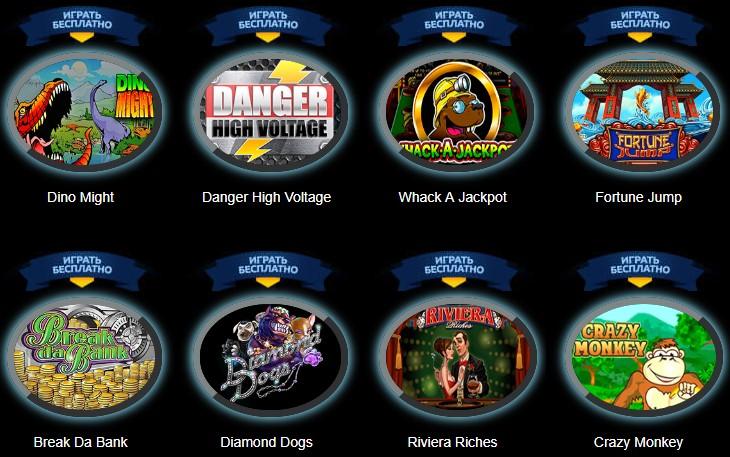 http://casino-deluxe-vulcan.com