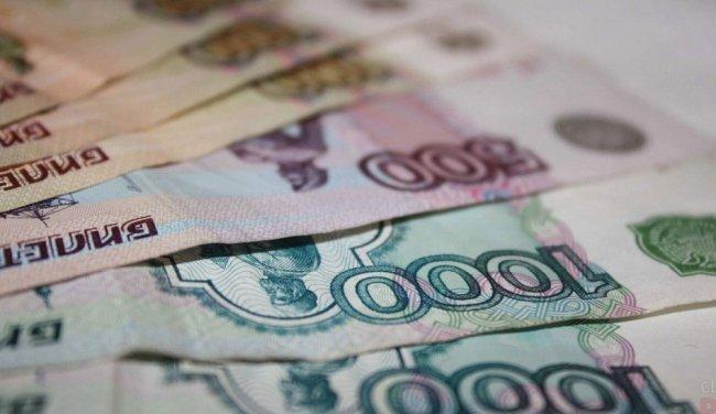В Общественной палате оценили предложение ввести единую платёжку за услуги ЖКХ