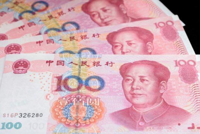 Конвертирование валюты - юань и рубль