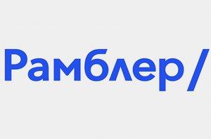 Российский технологический гигант подал в суд на Amazon Twitch на рекордные $ 3 млрд
