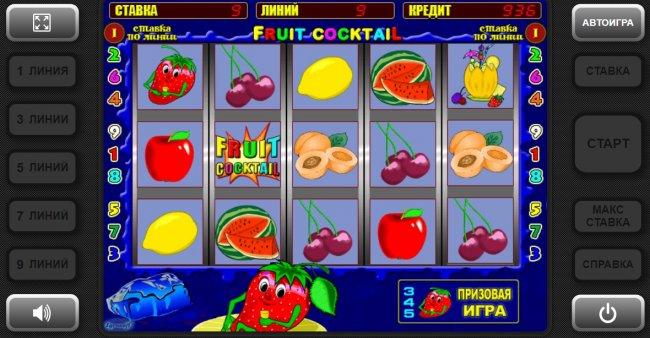 Fruit CocktailКазино Вулкан Онлайн